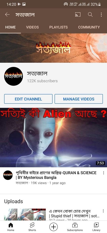 Screenshot_20210617-142021_YouTube.jpg
